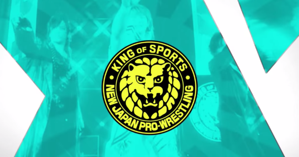Watch New Japan Pro Wrestling 7/24/2015 Full Show Online Free
