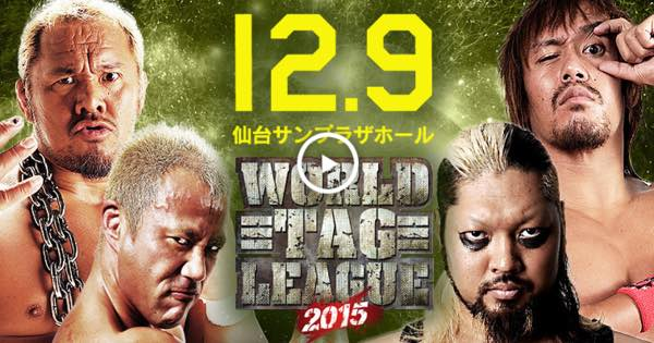 Watch NJPW World Tag League Finals 12/9/2015