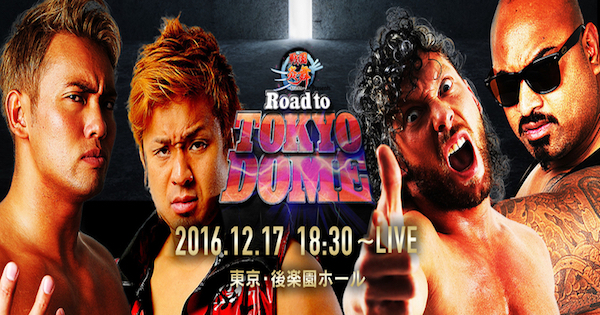 Watch NJPW Road to Tokyo Dome 2016
