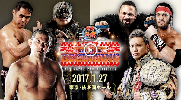 Watch NJPW Road To The New Beginning 1/27/17