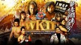 Watch NJPW Wrestle Kingdom 11 2017 iPPV