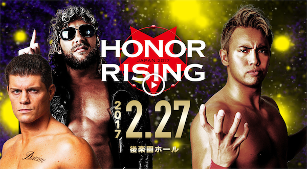 Watch NJPW Honor: Rising Japan 2017 2/27/17