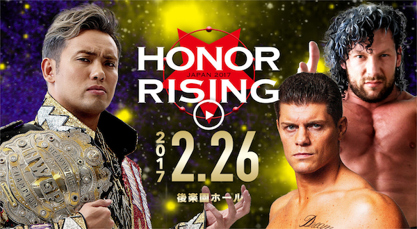 Watch NJPW Honor: Rising Japan 2017