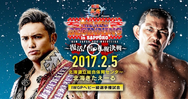 Watch NJPW The New Beginng in Sapporo 2017