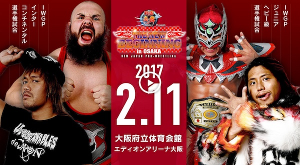 Watch NJPW The New Beginng in Osaka 2017