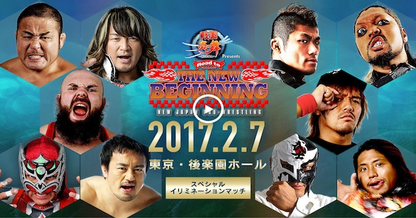 Watch NJPW The New Beginng in Tokyo 2017