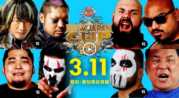 Watch NJPW New Japan Cup 2017 3/11/17