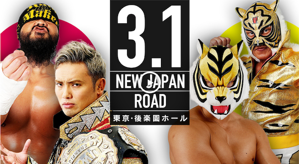 Watch NJPW New Japan Road 2017 3/1/17