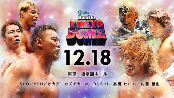 Watch NJPW Road to Tokyo Dome 12/18/17