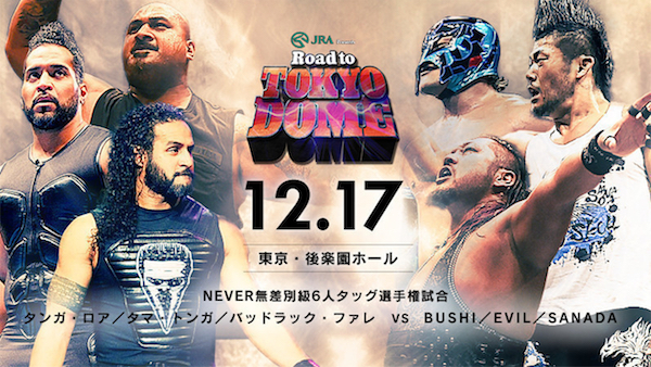 Watch NJPW Road to Tokyo Dome 12/17/17