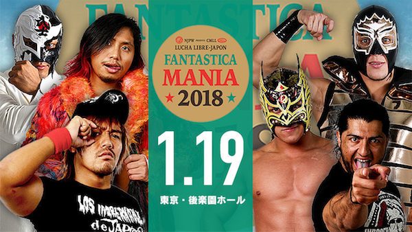 Watch NJPW CMLL Fantastica Mania 1/19/18