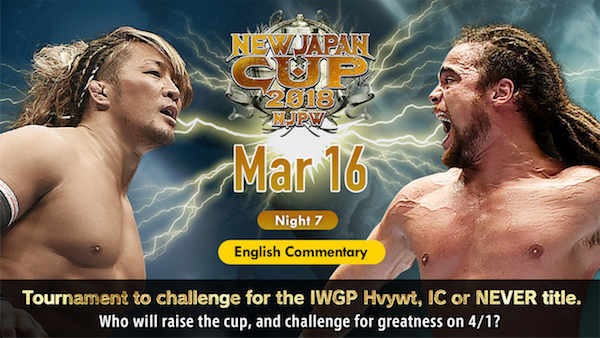 Watch New Japan Cup 2018 Day7