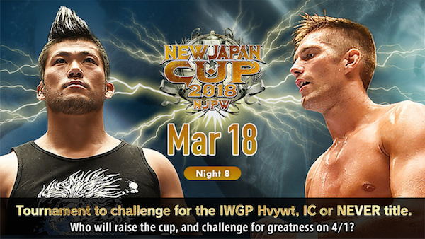 Watch New Japan Cup 2018 Day8