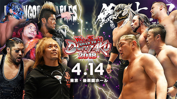 Watch Road to Wrestling Dontaku Genesis 2018 Day2 4/14/18