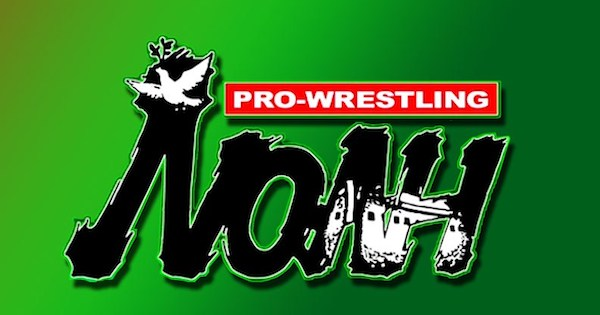 Watch NOAH Naomichi Marufuji Debut 20th Anniversary Show 9/1/18