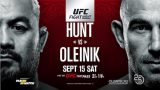 Watch UFC Fight Night 136: Hunt vs. Oleninik