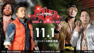 Watch NJPW Road to Power Struggle Super Jr. Day12 11/1/18