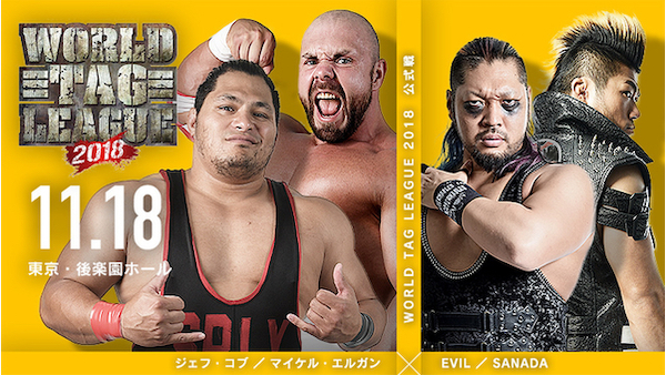 Watch NJPW World Tag league 2018 Day2 11/18/18