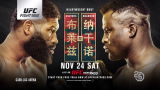 Watch UFC Fight Night 141: Blaydes vs Ngannou 2