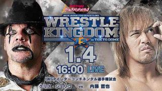 Watch NJPW Wrestle Kingdom 13 2019 iPPV 1/4/19