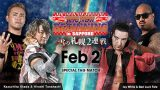 Watch Road To The New Beginning Sapporo 2019 2/2/19